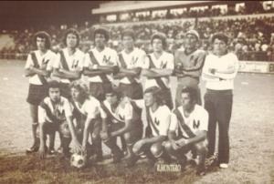Barrio México subcampeón nacional en 1976
