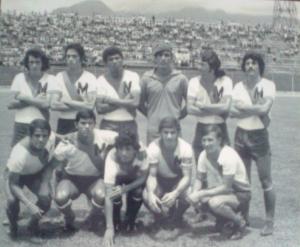 Deportivo México en 1973