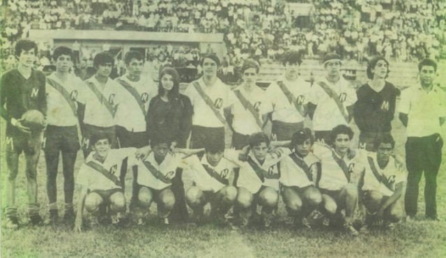 Infantil de Barrio México Campeón Nacional en 1971